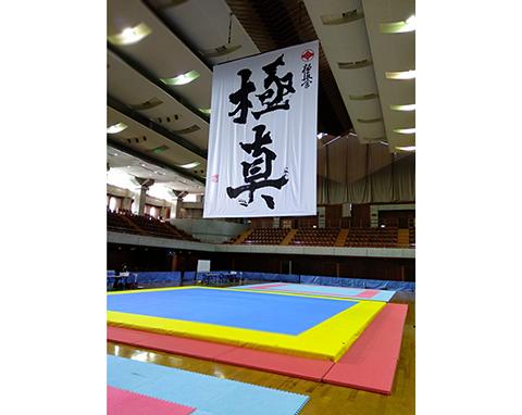 宮崎県空手道選手権大会